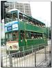 香港岛上的丁丁电车