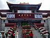 西藏博物馆2