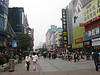 长沙步行街
