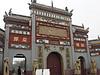 长沙古开佛寺