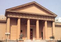 希腊罗马博物馆