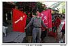 在尼泊尔毛派游击队基地
