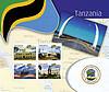 莫桑比克内戈马诺鲁伍马河团结大桥(Unity Bridge)-纪念邮票